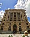 Bank of New South Wales Building facade, Brisbane.jpg