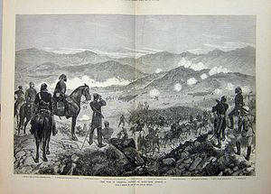 Battle of Kızıl Tepe - Image: Battle Kizil tepe