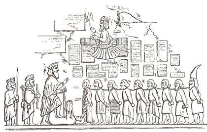 ベヒストゥン碑文の画像 p1_15