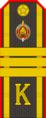 Belarus Police—23 Cadet-Sergeant rank insignia (Gunmetal).png