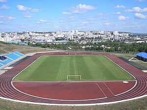 Belgorod Technological University - BSTU sport stadium