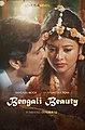Bengali Beauty Poster V05.jpg
