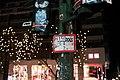 Berlin Street Signs (40990324184).jpg
