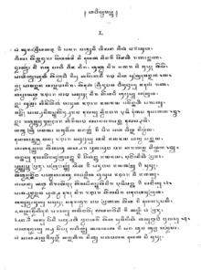 Kakawin Bhāratayuddha Wikipedia Bahasa Indonesia Ensiklopedia Bebas