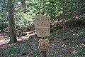 Big Draft Wilderness Sign.jpg
