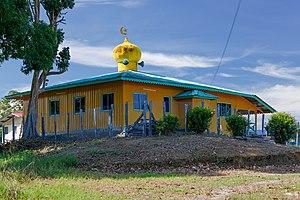 Kinabatangan District - Image: Bilit Sabah Nurul Hikmah Mosque 01