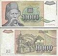Billete de diez mil dinares yugoslavos.jpg