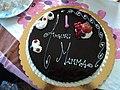 Birthday cake in Rome 01.JPG