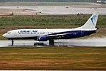 Blue Air, YR-BMF, Boeing 737-8Q8 (42435291814).jpg