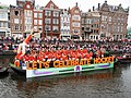 Boat 72 PinkHockey Amsterdam, Canal Parade Amsterdam 2017 foto 4.JPG