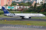 Boeing 757 SkyTeam (Delta Air Lines) N722TW San Juan April 2012.jpg