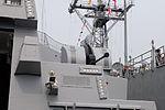 Bofors 40mm L70 gun aboard the Frigate ROCN Si Ning (PFG-1203) 20150316a.jpg