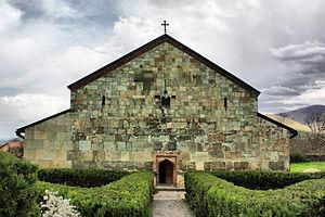 Bolnisi Sioni - Bolnisi Sioni Cathedral