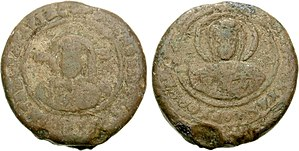 Boris I of Bulgaria - Coin of Boris-Mihail. Knyaz, struck in 852-889.