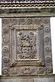 Brasão de Armas da Família Bettencourt que se encontra na fachada do Palácio Bettencourt, Angra do Heroísmo, ilha Terceira, Açores.JPG