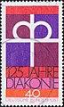 Briefmarke 125 Jahre Diakonie.JPG