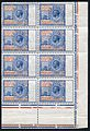 British 1920 savings stamps Mackennal head in block.jpg