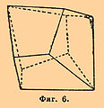 Brockhaus and Efron Encyclopedic Dictionary b28 838-2.jpg