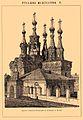 Brockhaus and Efron Encyclopedic Dictionary b55 646-5.jpg