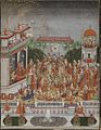 Brooklyn Museum - The Nuptials of Dara Shikoh.jpg