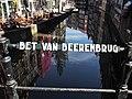 Brug 210, Bet van Beerenbrug foto 1.JPG