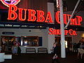 Bubba Gump Shrimp Co., Universal CityWalk Hollywood at night.JPG