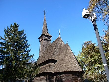 Traditional Romanian wooden church at Village Museum Bucarest Musee national du village56.JPG