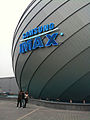 Bucharest IMAX Samsung Theatre.JPG