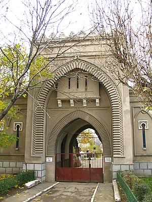 Berceni, Bucharest - Image: Bucharest Sefard Jewish Cemetery