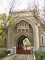 Bucharest Sefard Jewish Cemetery.jpg