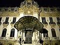 Bucuresti, Romania, Palatul Cantacuzino, Muzeul National George Enescu; B-II-m-A-19869 (5).JPG