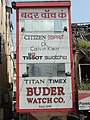 Buder watch co. Estd-1940 mg road.JPG
