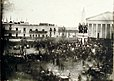 Buenos Aires-Jura de la Constitución (1854).jpg