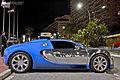 Bugatti Veyron Centenaire Édition - Flickr - Alexandre Prévot (4).jpg