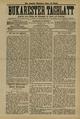Bukarester Tagblatt 1889-05-05, nr. 101.pdf