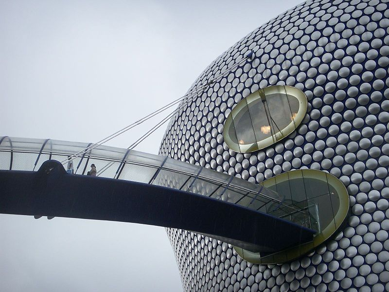 File:Bullring, Birmingham.jpg
