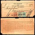Burma telegraph receipt Akyab 1882.jpg