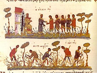 Byzantine Greeks - Scenes of agricultural life in a Byzantine Gospel of the 11th century.