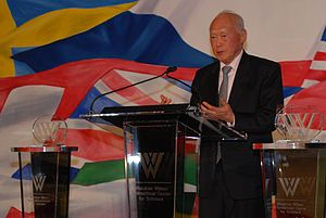 Woodrow Wilson Awards - Prime Minister Lee Kwan Yew accepts Woodrow Wilson Award in New York City