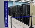 CERN Computer Center 08.jpg