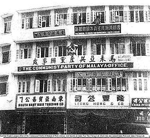 Malayan Communist Party - Image: CPM's office before the Malayan Emergency