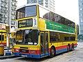 CTB 205 - Flickr - megabus13601.jpg