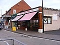C D Field Butchers - geograph.org.uk - 1580636.jpg