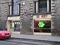 Cafe Society - Byram Street - geograph.org.uk - 1703499.jpg