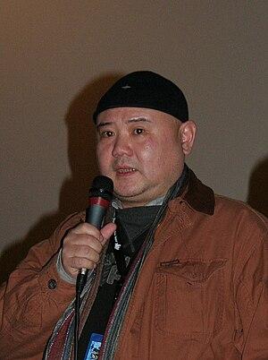 Cai Shangjun - Image: Cai Shangjun 01