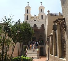 Cairo - Coptic area - Hanging Church from courtyard.JPG