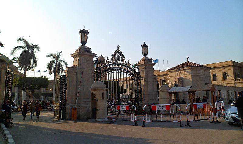 File:Cairo University-8.JPG