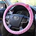 Car steering cover image.jpg