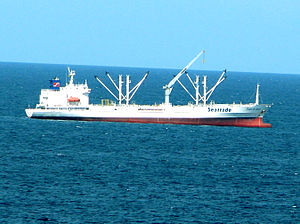 Cargo ship Prince of Seas.jpg