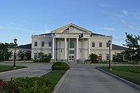 Carlisle County Courthouse near Bardwell.jpg